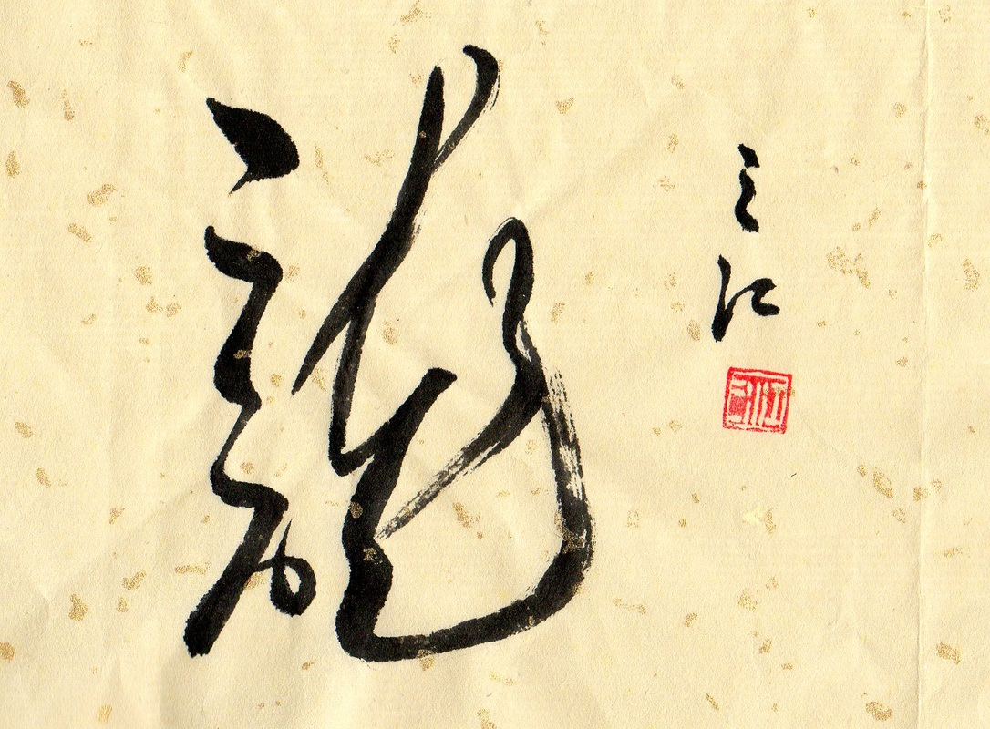 Gallery Chinese Calligraphy